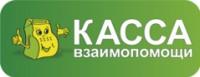 Логотип (торговая марка) ООО Микрокредитная компания Касса Взаимопомощи Пятый Элемент Деньги