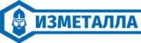 Логотип (торговая марка) ООО ИЗМЕТАЛЛА