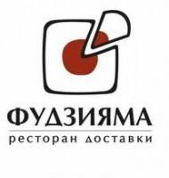 Логотип (торговая марка) Сеть суши-ресторанов доставки Фудзияма