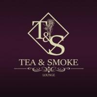 Логотип (торговая марка) Tea & Smoke