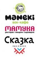 Логотип (торговая марка) GK Restaurants