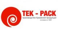 Логотип (торговая марка) ООО Тек-Пак