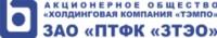 Логотип (торговая марка) ЗАОПТФК «ЗТЭО»