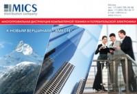 Логотип (торговая марка) MICS Distribution Company