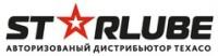 Логотип (торговая марка) ОООСтарлюб
