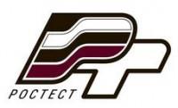 Логотип (торговая марка) АОРОСТЕСТ