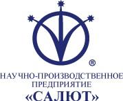 Логотип (торговая марка) ОАОНПП Салют