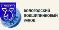Логотип (торговая марка) ЗАО Вологодский подшипниковый завод