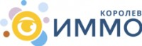Логотип (торговая марка) ООО ИММО