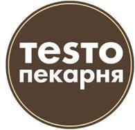 """Пекарня TESTO - официальный логотип, бренд, торговая марка компании (фирмы, организации, ИП) """"Пекарня TESTO"""" на официальном сайте отзывов сотрудников о работодателях www.RABOTKA.com.ru/reviews/"""