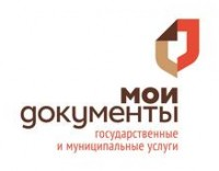 Логотип (торговая марка) ГБУ МФЦ города Москвы Мои документы