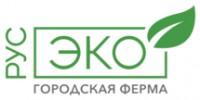Логотип (торговая марка) ООО РусЭко