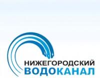 Логотип (торговая марка) ОАО Нижегородский водоканал