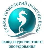 Логотип (торговая марка) ОООСумма Технологий Очистки Воды