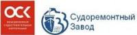 Логотип (торговая марка) АО 33 Судоремонтный завод