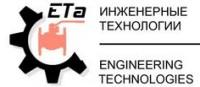 Логотип (торговая марка) ОООИнженерные Технологии