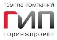 Логотип (торговая марка) ОООГорИнжПроект-М