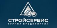 Логотип (торговая марка) ЗАО Стройсервис (Группа предприятий)