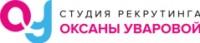 Логотип (торговая марка) ИПУварова Оксана Юрьевна
