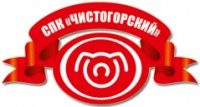 Логотип (торговая марка) ОООСПК Чистогорский