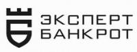 Логотип (торговая марка) ОООЭКСПЕРТ