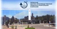 Логотип (торговая марка) ПАОПермская научно-производственная приборостроительная компания