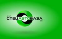 """Спецавтобаза, ЕМУП - официальный логотип, бренд, торговая марка компании (фирмы, организации, ИП) """"Спецавтобаза, ЕМУП"""" на официальном сайте отзывов сотрудников о работодателях www.RABOTKA.com.ru/reviews/"""