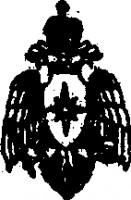 Логотип (торговая марка) Отдел надзорной деятельности и профилактической работы по Воловскому району