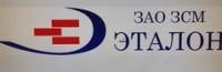 Логотип (торговая марка) ЗАОЗавод стройматериалов Эталон