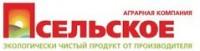 Логотип (торговая марка) ООО Псельское