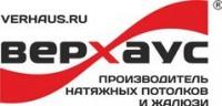 Логотип (торговая марка) ОООВерхаус