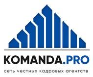 Логотип (торговая марка) KOMANDA.PRO