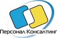 Логотип (торговая марка) ООО Персонал-Консалтинг