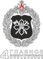 Логотип (торговая марка) ФГУП ГВСУ № 4