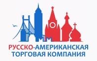 Логотип (торговая марка) ООО Русско-Американская Торговая Компания