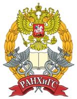 Логотип (торговая марка) Российская академия народного хозяйства и государственной службы при Президенте Российской Федерации