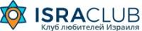 Логотип (торговая марка) IsraClub