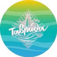 Логотип (торговая марка) Центр Развития Культурных Инициатив