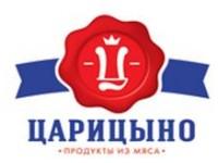 Логотип (торговая марка) Царицыно, группа компаний
