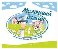 Логотип (торговая марка) Молочный Домик
