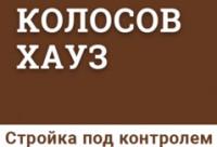 Логотип (торговая марка) Колосов Хауз