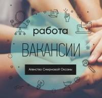 Логотип (торговая марка) ИПСмирнова Оксана Владимировна