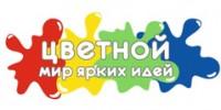 Логотип (торговая марка) ТМ Цветной