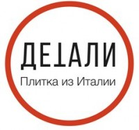 Логотип (торговая марка) ОООИнтерра Про