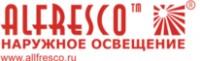 Логотип (торговая марка) ALFRESCO