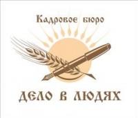 Логотип (торговая марка) Кадровое бюро Дело в людях