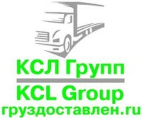 Логотип (торговая марка) ОООКСЛ Групп