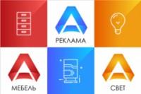 Логотип (торговая марка) ОООАлгоритмПро