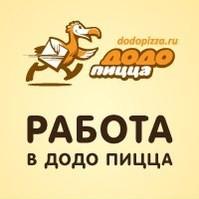 Логотип (торговая марка) ОООРокет Пицца