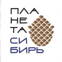 Логотип (торговая марка) ОООПЛАНЕТА СИБИРЬ